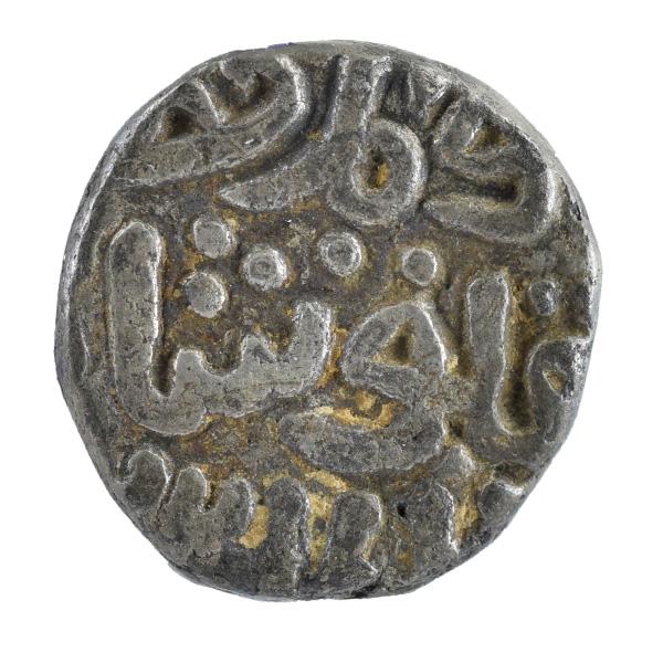Tughlaq Dynasty Coin