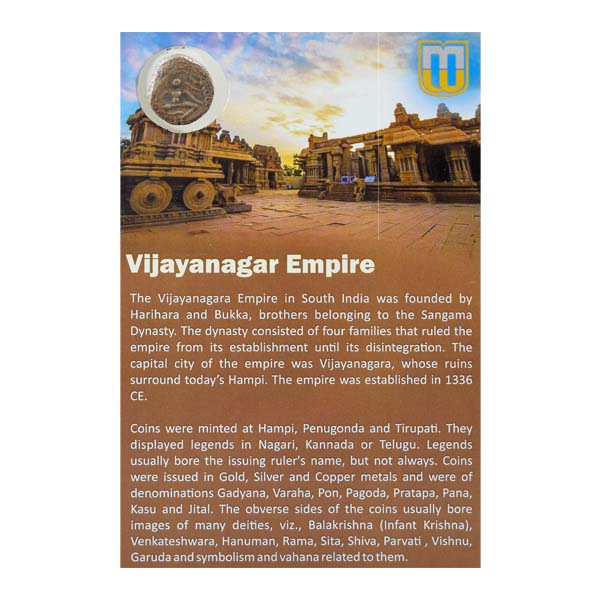 Vijayanagar Empire Copper Coin Unit