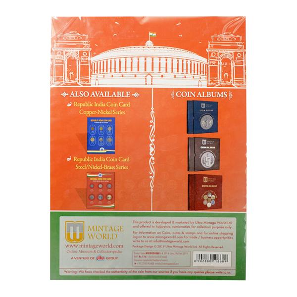 Republic India Aluminum Coin series