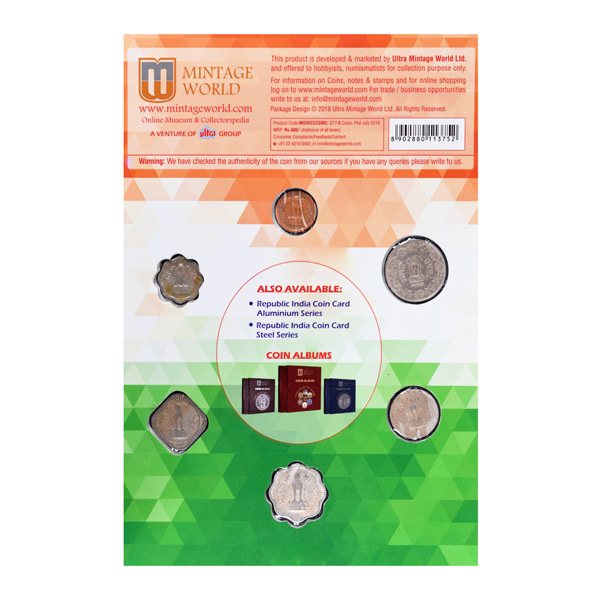 Republic India Coin Card of Copper-Nickel Series