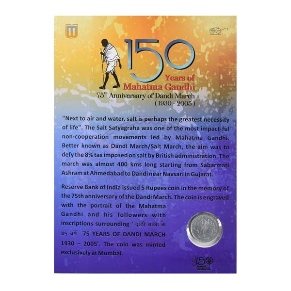 Mahatma Gandhi - 5 Rupees 75th Anniversary of Dandi March