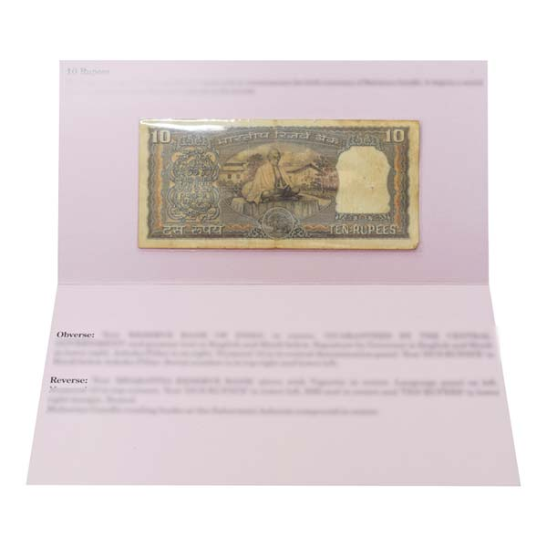 Mahatma Gandhi Commemorative Banknotes Description Card - 10 Rupees