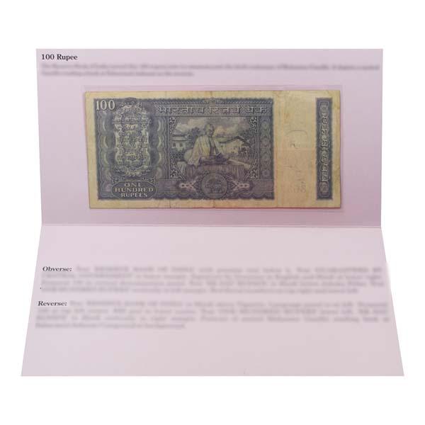 Mahatma Gandhi Commemorative Banknote Description Card- 100 Rupees