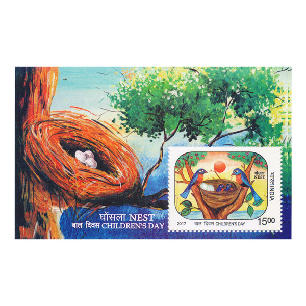 Childrens Day - Nest 1/2- Nest 1, Nest 2 Miniature Sheet - 2017