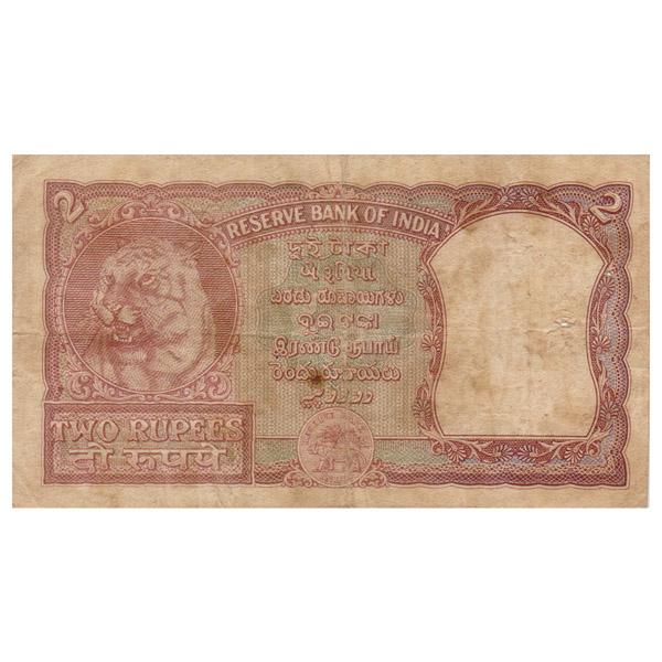 2 Rupees Note of 1957- B. Rama Rau
