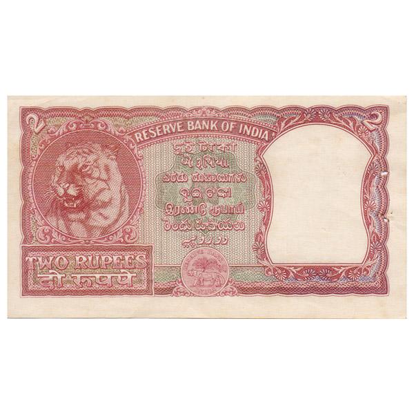 2 Rupees Note of 1957- H. V. R. Iyengar