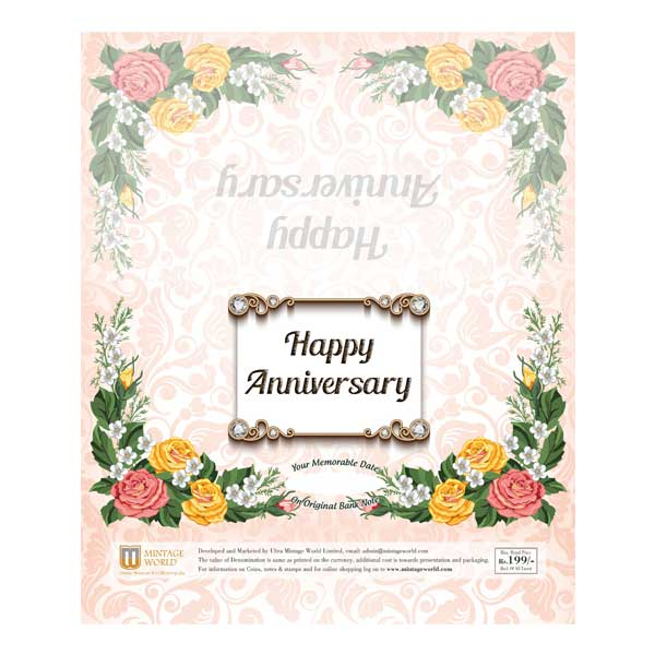 Anniversary Card with Currency Note of Your Anniversary Date