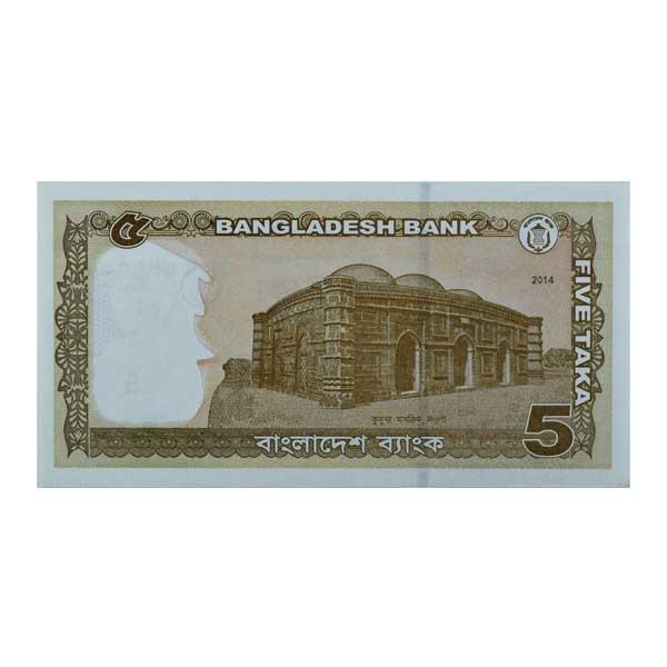 Bangladesh Banknote 5 Taka with Description