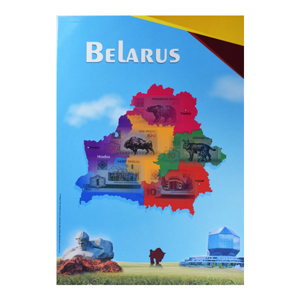 Belarus Currency Card