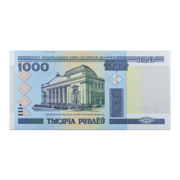 Belarus 1000 Ruble (2000) Description Card with Original Banknote