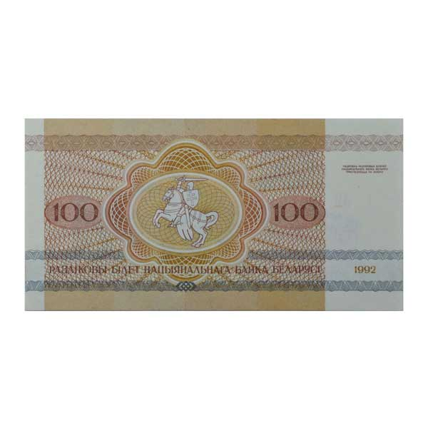 Belarus 100 Ruble (1992) Description Card with Original Banknote