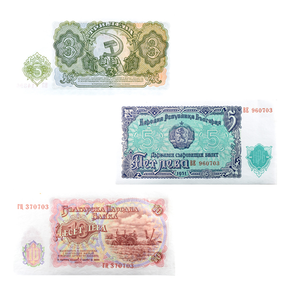 Bulgarian Leva 7 note set