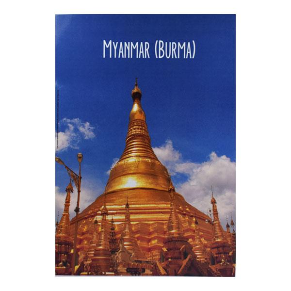 Myanmar Currency Card