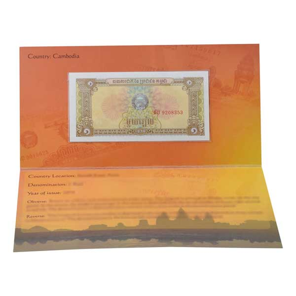 Cambodia Currency Note 1 Riel with Description