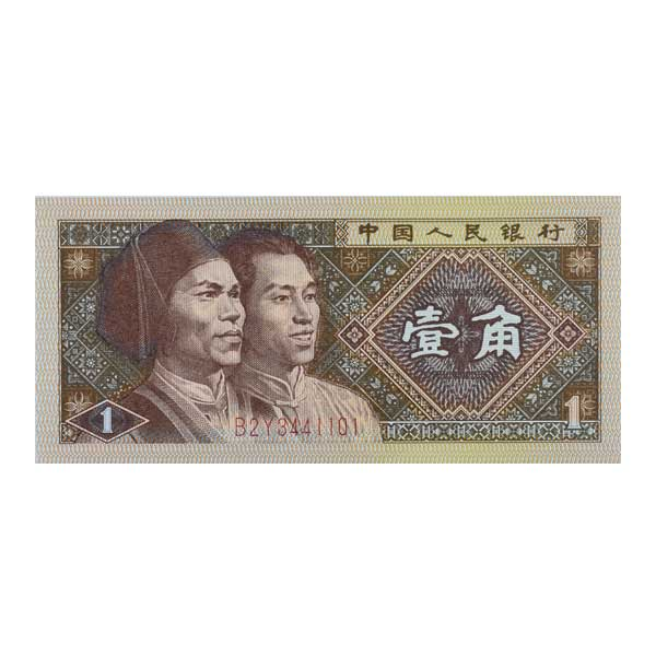 China 1 Jiao Description Card with Original Banknote