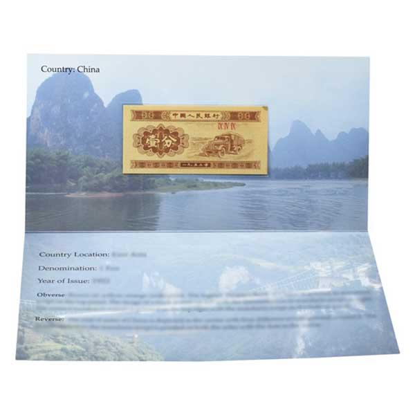 China Banknote 1 Fen with Description