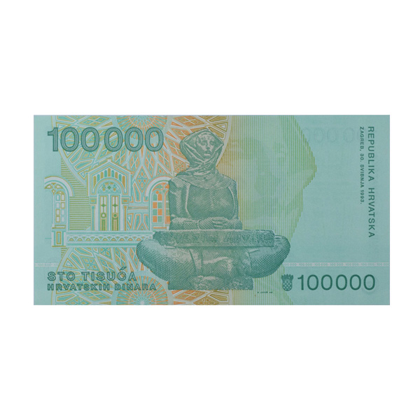 Croatia Banknote 100000 Dinara with Description