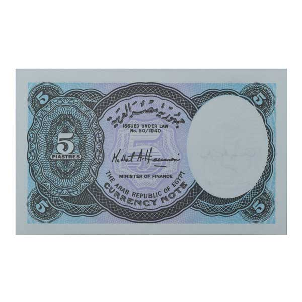 Egypt 5 Piastres Description Card with Original Banknote