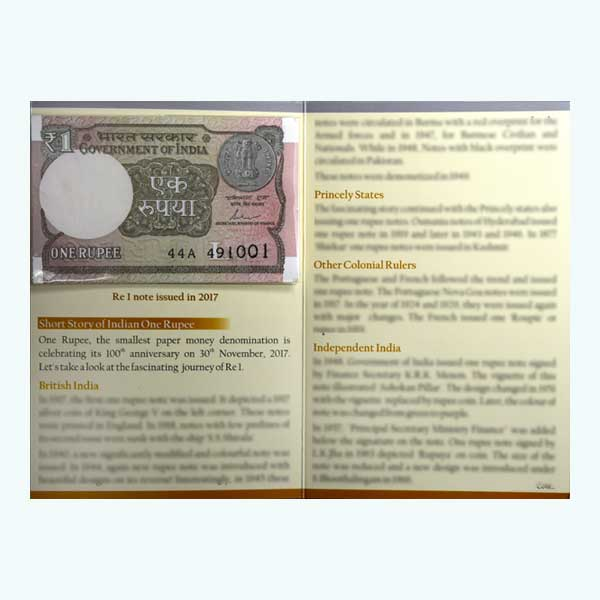 History of One Rupee Note