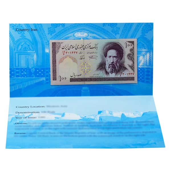 Iran Description Card
