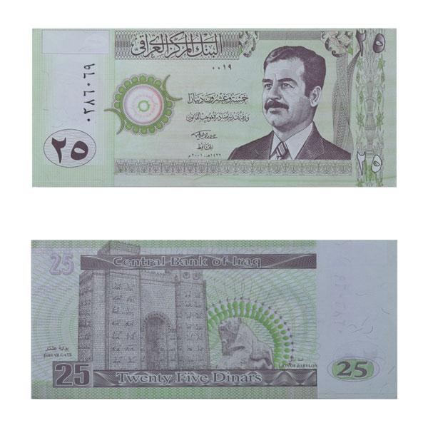 Iraq Note