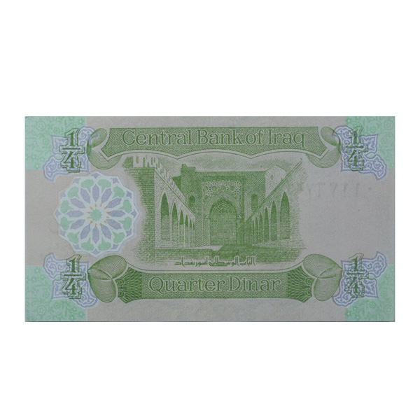 Iraq Description Card - Quarter Dinar