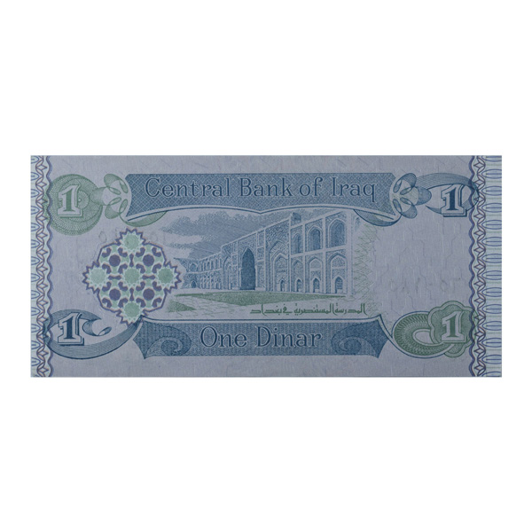 Iraq Description Card - 1 Dinar
