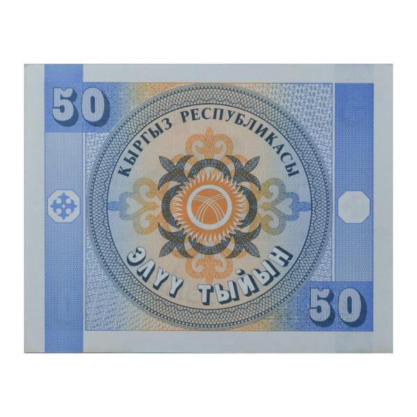 Kyrgyzstan 50 Tyiyn Description Card with original Banknote
