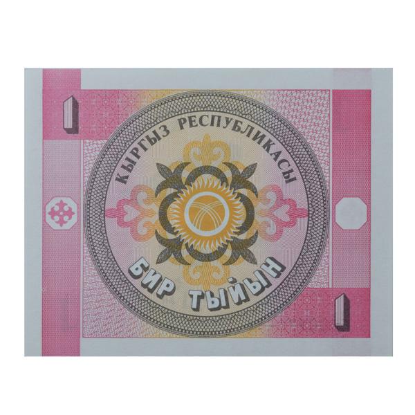 Kyrgyzstan Description Card - 1 Tyiyn