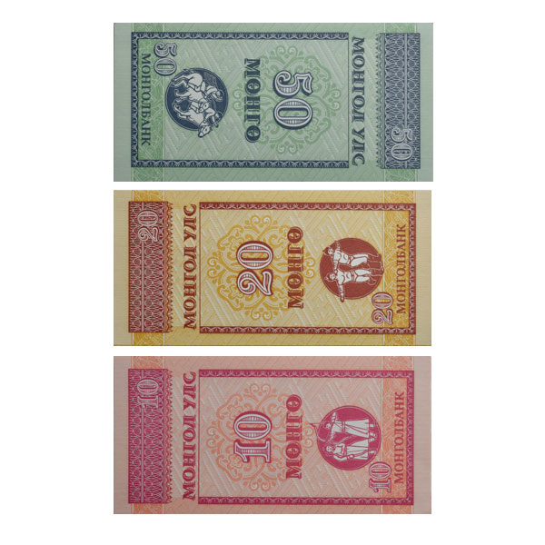 Mongolia Set of 10, 20, 50 Mongo Note