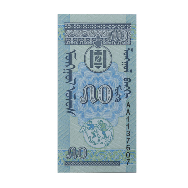 Mongolia Banknote 50 Mongo with Description