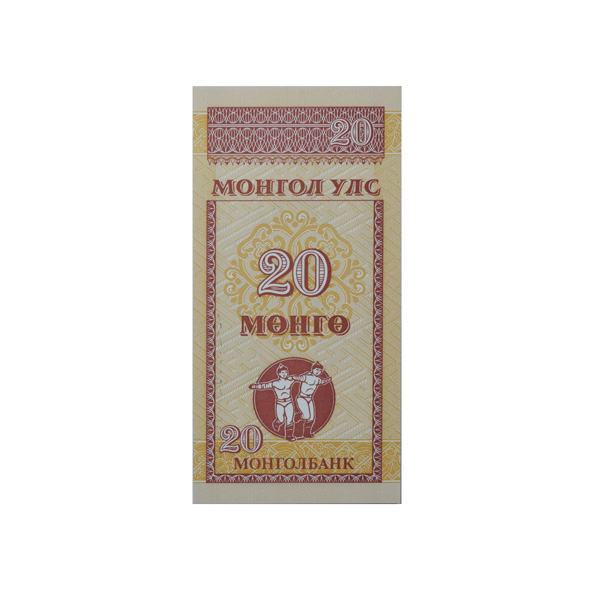 Mongolia 20 Mongo Description Card with original Banknote