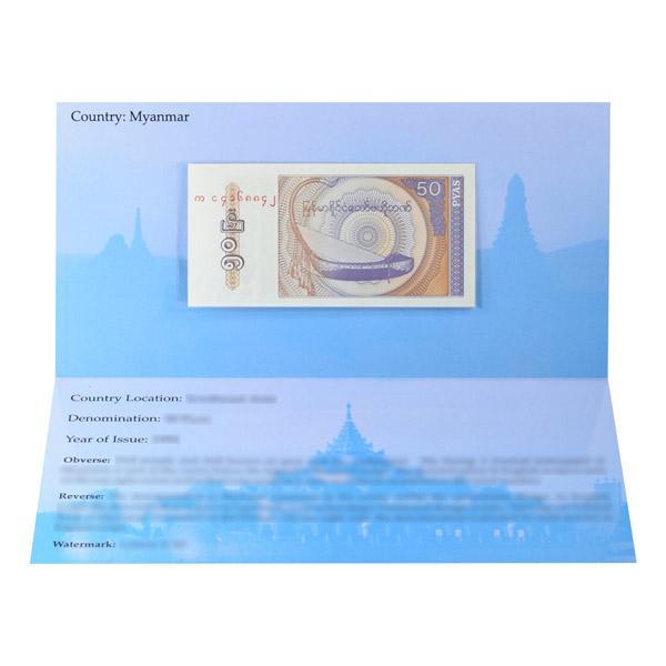 Myanmar Description Card - 50 Pyas