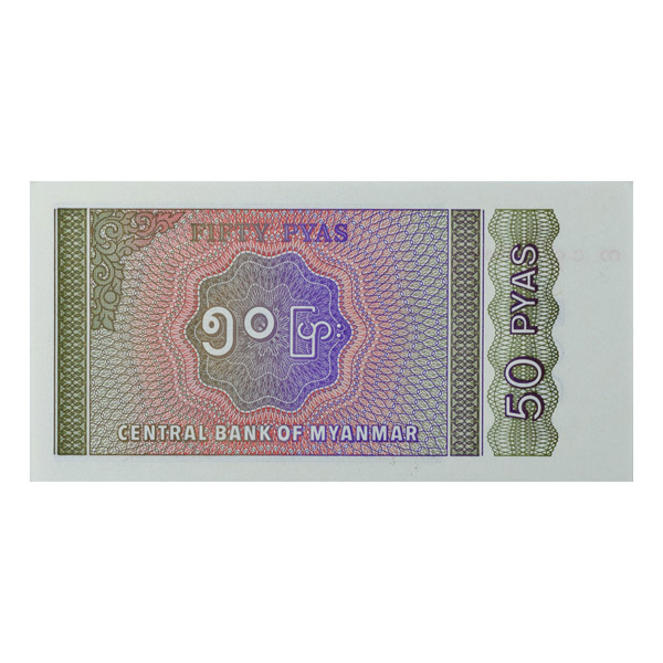 Myanmar 50 Pyas Description Card with original Banknote