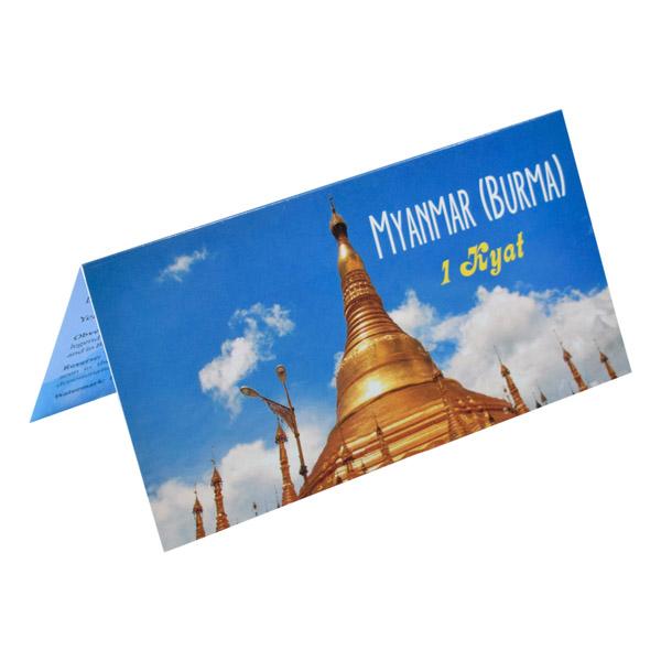 Myanmar Description Card - 1 Kyat