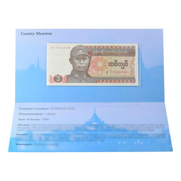 Myanmar 1 Kyat Description Card with original Banknote