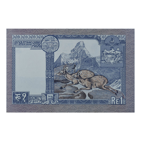 Nepal 1 Rupee Description Card with original Banknote