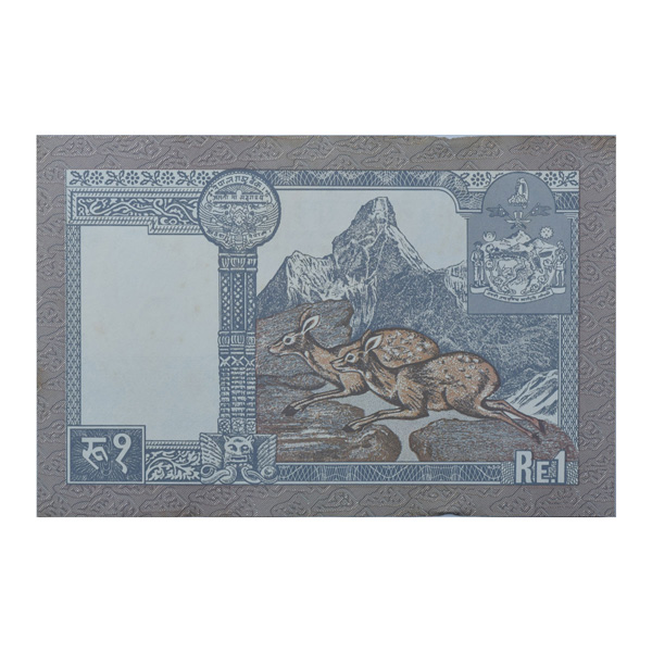 Nepal 1 Rupee (1974) Description Card with original Banknote