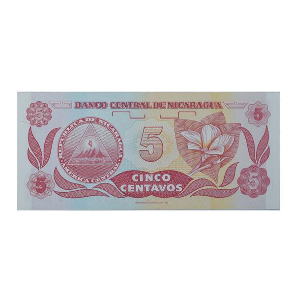 Nicaragua Banknote 5 centavos with Description