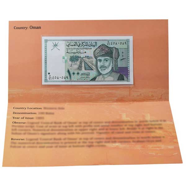 Oman 100 Baisa Description Card with Original Banknote