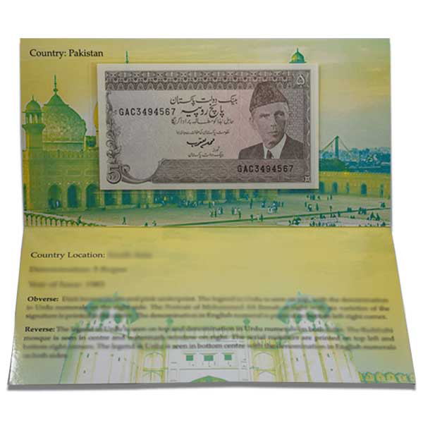 Pakistan Description Card - 5 Rupees