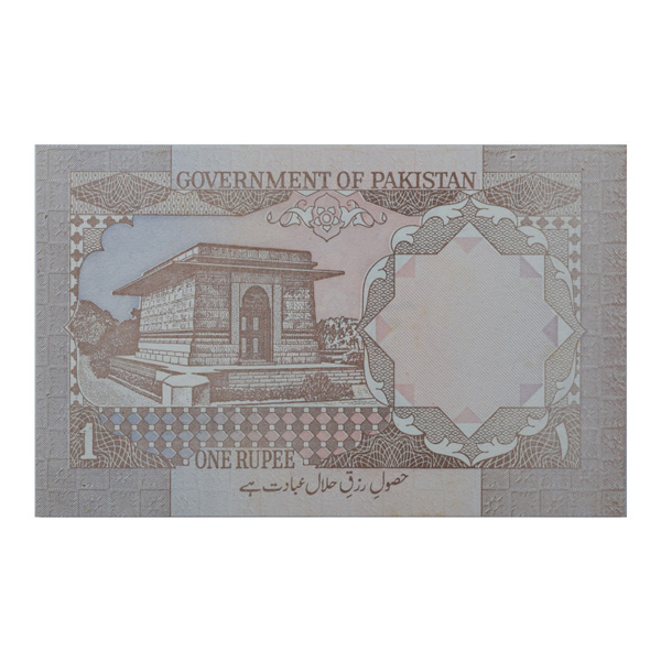 Pakistan Description Card - 1 Rupee