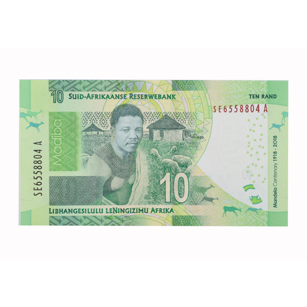 South Africa Currency Note 10 Rand
