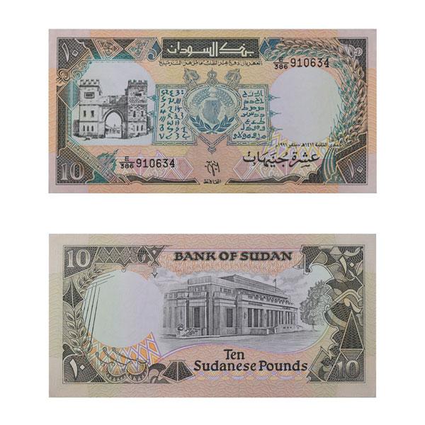 Sudan Note