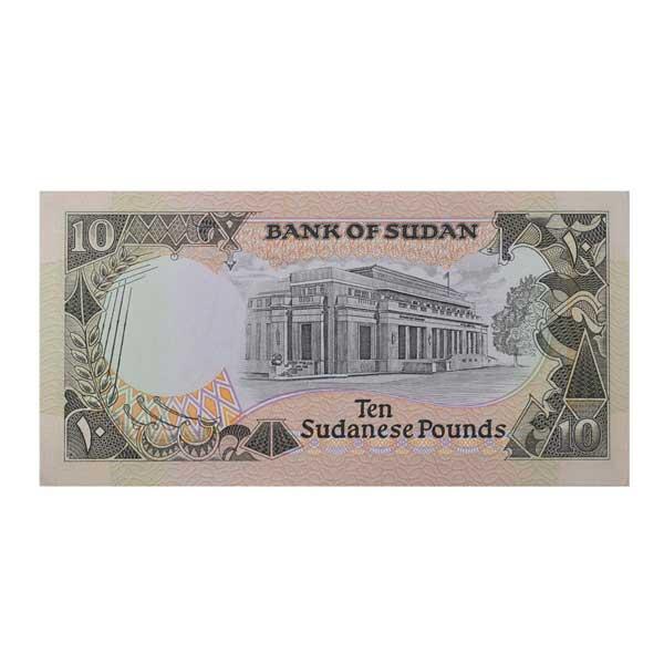 Sudan 10 Pound Description Card with Original Banknote