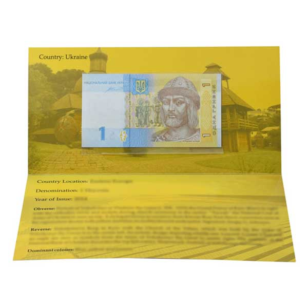 Ukraine Banknote 1 Hryvnia with Description