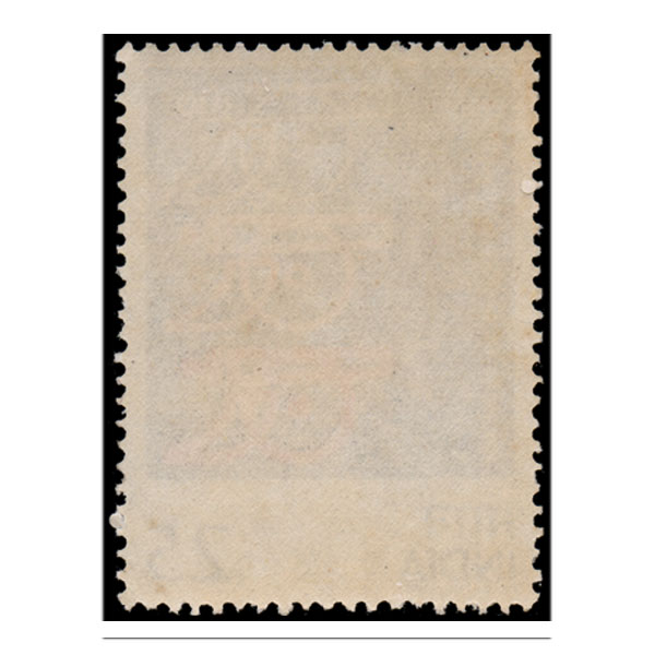 Army Ordnance Corps Stamp
