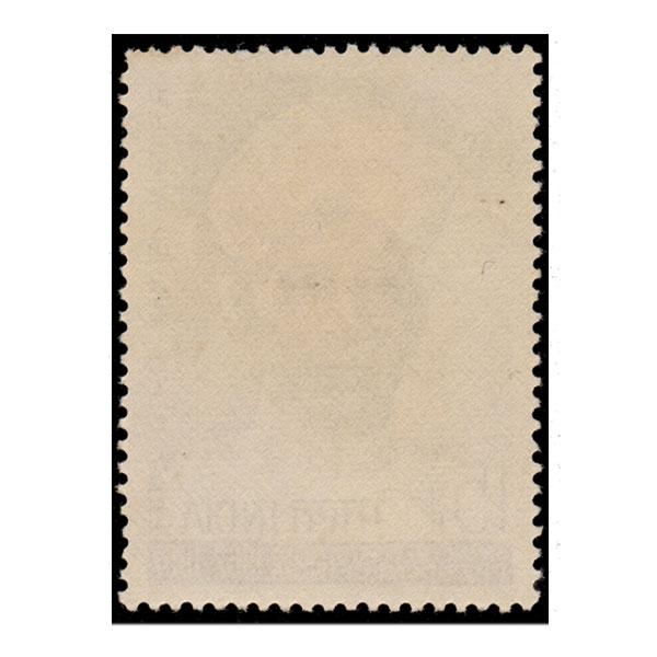 Dr. Sarvepalli Radhakrishnan Stamp