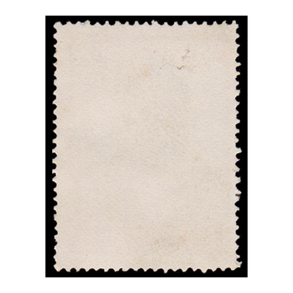 Franz peter schubert Stamp