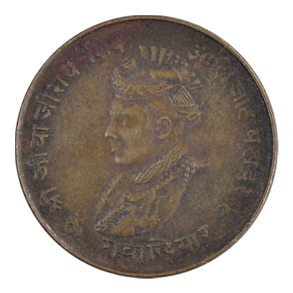 Indian Princely State of Gwalior Coin - Quarter Anna